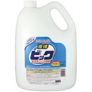 (業務用10セット) 花王 液体ビック バイオ酵素 4.5L