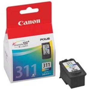 (業務用10セット) Canon(キャノン) インクカートリッジ BC-311 3色 ×10セット