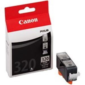 (業務用5セット) Canon(キャノン) インクカートリッジ BCI-320PGBK 黒4個 【×5セット】