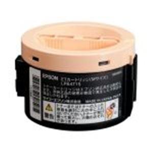 (業務用2セット) EPSON(エプソン) ETカートリッジMサイズLPB4T15 ブラック 【×2セット】