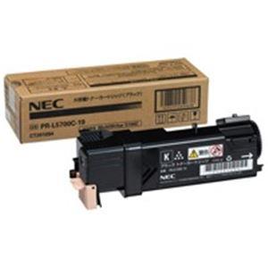 (業務用5セット) NEC トナーカートリッジPR-L5700C-19ブラック 【×5セット】