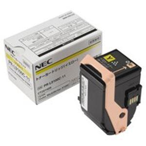 (業務用2セット) NEC トナーカートリッジPR-L9100C-11 イエロー 【×2セット】
