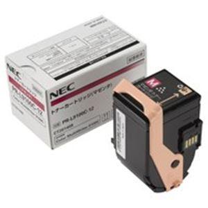 (業務用2セット) NEC トナーカートリッジPR-L9100C-12マゼンダ 【×2セット】