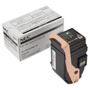 (業務用2セット) NEC トナーカートリッジPR-L9100C-14ブラック 【×2セット】