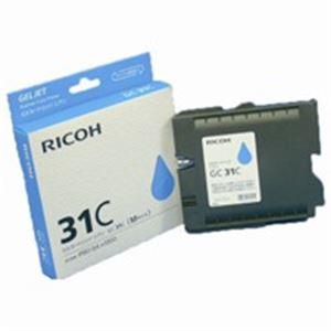 (業務用5セット) RICOH(リコー) ジェルジェットカートリッジ GC31Cシアン 【×5セット】