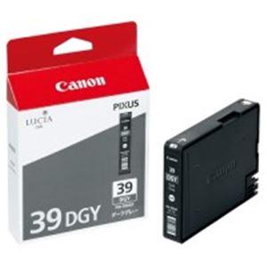 (業務用10セット) Canon(キャノン) IJインクカートリッジ PGI-39DGYダークグレー ×10セット