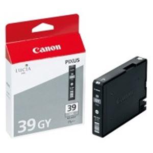(業務用10セット) Canon(キャノン) IJインクカートリッジ PGI-39GYグレー ×10セット