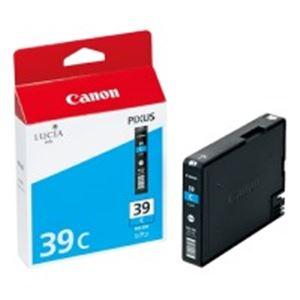 (業務用10セット) Canon(キャノン) IJインクカートリッジ PGI-39Cシアン ×10セット