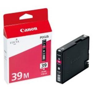 (業務用10セット) Canon(キャノン) IJインクカートリッジ PGI-39Mマゼンタ ×10セット