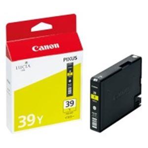 (業務用10セット) Canon(キャノン) IJインクカートリッジ PGI-39Yイエロー ×10セット