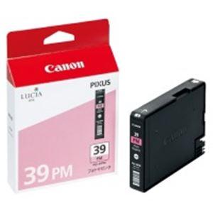 (業務用10セット) Canon(キャノン) IJインクカートリッジ PGI-39PMフォトマゼンタ ×10セット
