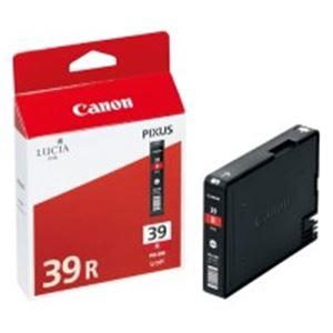 (業務用10セット) Canon(キャノン) IJインクカートリッジ PGI-39Rレッド ×10セット