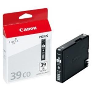 (業務用10セット) Canon(キャノン) IJインクカートリッジ PGI-39CO ×10セット