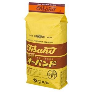 (業務用10セット) 共和 オーバンド/輪ゴム 【No.270/1kg 袋入り】 天然ゴム使用 ×10セット