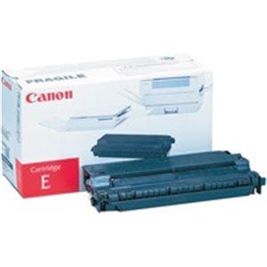 (業務用2セット) Canon(キャノン) コピー用トナーカートリッジ E 【×2セット】