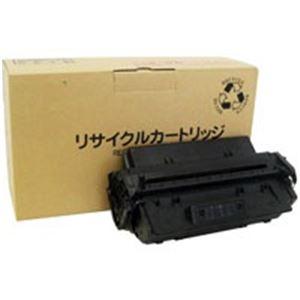 (業務用3セット) ハイパーマーケティング リサイクルトナー EP-32 再生 【×3セット】