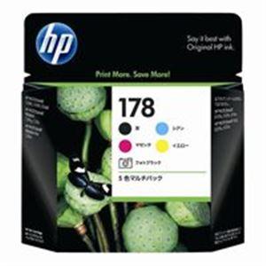 (業務用3セット) HP インクカートリッジHP178 5色組 CR282AA 【×3セット】