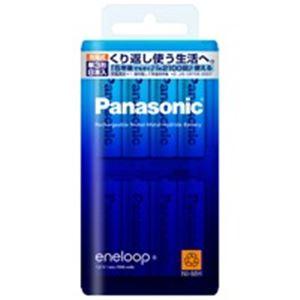 (業務用10セット) Panasonic(パナソニック) エネループ充電池 BK-3MCC/8 ×10セット
