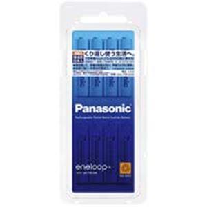 (業務用10セット) Panasonic(パナソニック) エネループ充電池 BK-4MCC/8 ×10セット