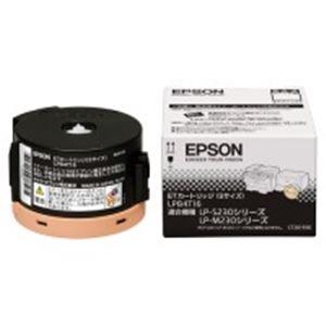 (業務用5セット) EPSON(エプソン) トナーカートリッジ ブラック LPB4T16 【×5セット】