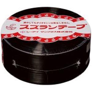 (業務用100セット) CIサンプラス スズランテープ/荷造りひも 【黒/470m】 24202019