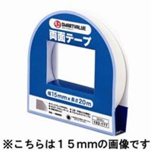 (業務用20セット) ジョインテックス 両面テープ 10mm×20m 10個 B048J-10  【×20セット】