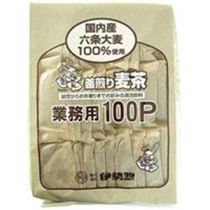 (業務用80セット) 伊勢惣 伊勢惣 麦茶 業務用 100P/1袋