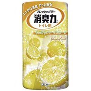 (まとめ買い)エステー トイレの消臭力 グレープフルーツ 【×20セット】