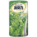 (まとめ買い)エステー トイレの消臭力 アップルミント 【×20セット】