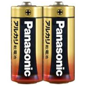 (業務用200セット) Panasonic パナソニック アルカリ乾電池 単5 LR1XJ/2S(2本) ×200セット