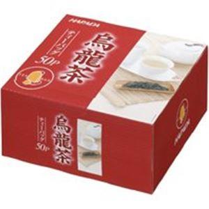 (業務用10セット)ハラダ製茶販売 徳用烏龍茶ティーバッグ 50p/1箱