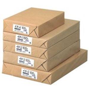 (業務用20セット) アピカ 板目表紙 イタ4 A4判 100枚 ×20セット