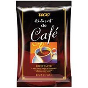 (業務用20セット) UCC おふぃすdeCafe 40g/20P入箱 ×20セット