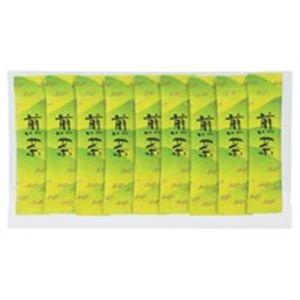 (業務用60セット) 大井川茶園 インスタント緑茶50P/1袋