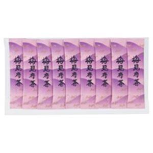 (業務用50セット) 大井川茶園 大井川インスタント梅昆布茶50P/1袋