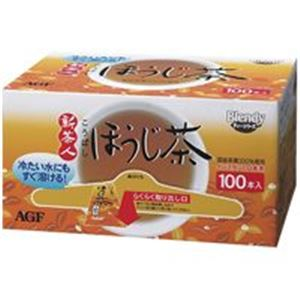 (業務用20セット) AGF 新茶人ほうじ茶スティック 100P/1箱