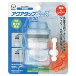 (業務用6セット)クリタック 浄水器 アクアタップA CQA-2040 ×6セット
