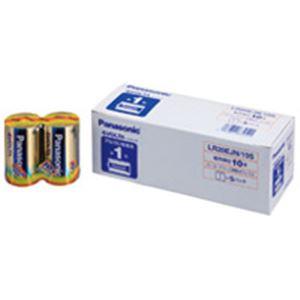 (業務用20セット) Panasonic パナソニック エボルタ乾電池 単1 LR20EJN10S(10個) ×20セット