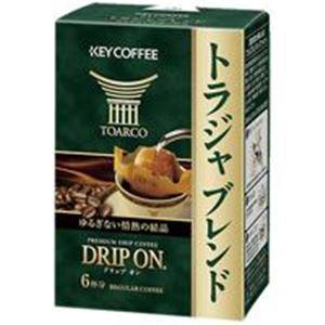 (業務用20セット)キーコーヒー ドリップオントラジャブレンド 6袋