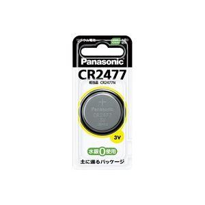 (業務用100セット) パナソニック リチウムコイン電池 CR2477 ×100セット
