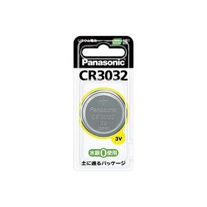(業務用100セット) パナソニック リチウムコイン電池 CR3032 ×100セット