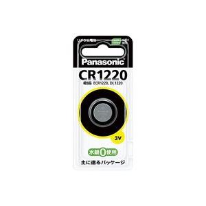 (業務用100セット) パナソニック リチウムコイン電池 CR1220P ×100セット