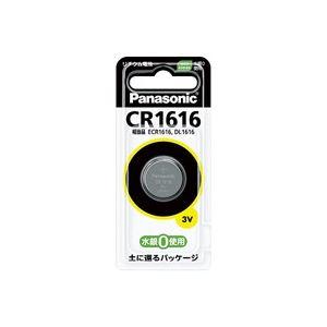 (業務用100セット) パナソニック リチウムコイン電池 CR1616P ×100セット