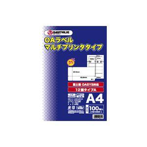 (業務用20セット) ジョインテックス OAマルチラベルA 12面100枚 A128J ×20セット