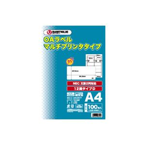 (業務用20セット) ジョインテックス OAマルチラベルD 12面100枚 A129J ×20セット