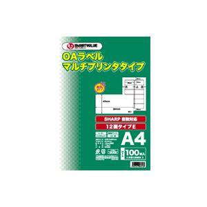 (業務用20セット) ジョインテックス OAマルチラベルE 12面100枚 A130J ×20セット