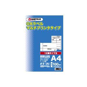 (業務用20セット) ジョインテックス OAマルチラベルB 12面100枚 A236J ×20セット