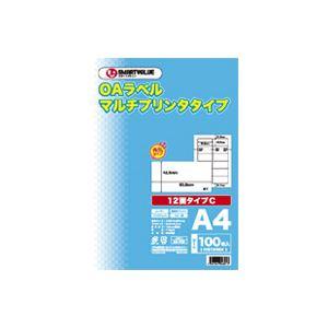 (業務用20セット) ジョインテックス OAマルチラベルC 12面100枚 A237J ×20セット