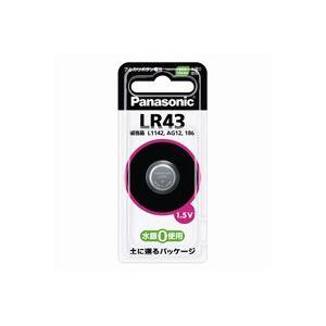 (業務用200セット) パナソニック アルカリボタン電池 LR43P ×200セット