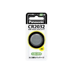 (業務用100セット) パナソニック リチウムコイン電池 CR2032P ×100セット
